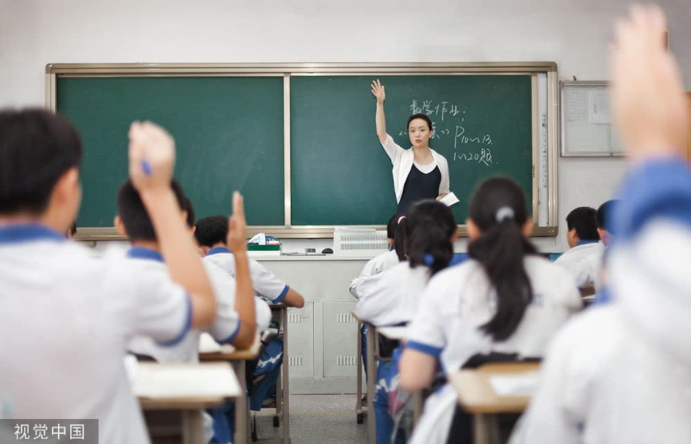 """同时间、同幅度调整!又一地将中小学教师工资与公务员""""捆绑"""""""
