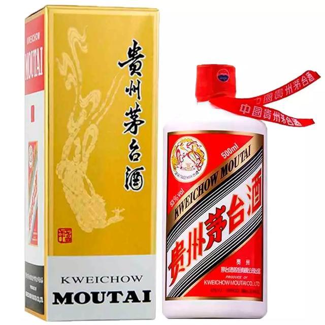 评 选|2019·中国酒业明星产品