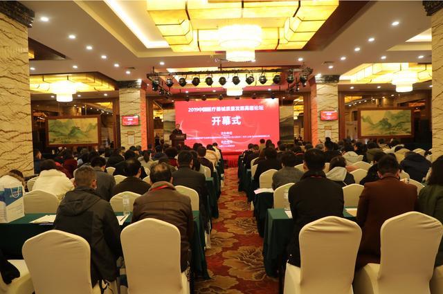 行业齐聚合川 共论中国医疗器械产业发展