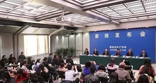 国家知识产权局发布2019年统计数据,北京市每万人发明专利拥有量继续领跑全国