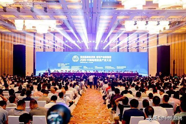 中国GIS发展之路