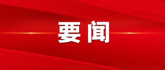 民族品牌赋能科技创新 ——民族品牌文化委员会与中关村跨界创新联盟合作交流在京举行