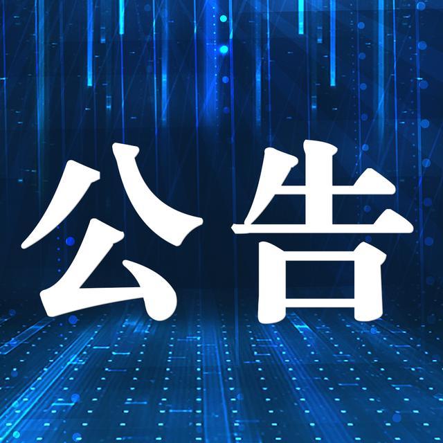 中国民族品牌促进网《品牌监督》频道新吸纳品牌战略合作理事单位、会员单位公告