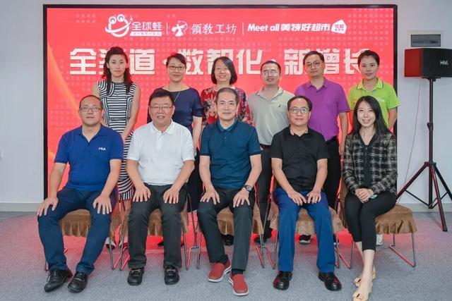领教工坊董事长孙振耀、伟业轩然教育科技董事长林波到访全球蛙