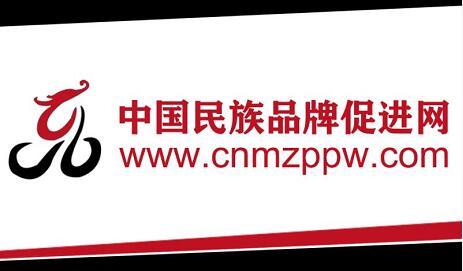 中国—太平洋岛国外长会联合声明