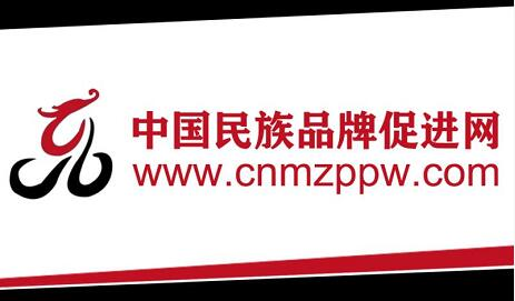 浙江省委新成立一个特殊的派出机构,肩负重要使命